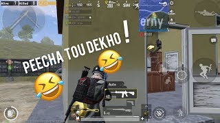 When you get so nice random teammates you didn't need to play solo vs squad 😂 | PUBG Mobile