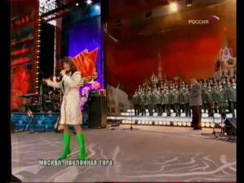 Королёва - Три танкиста (9 мая 2008) russian military march music