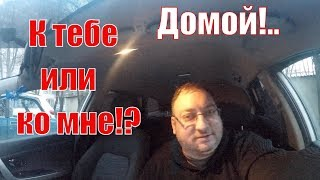 Работа в Яндекс такси.  Марусино.  С девчонкой в поисках свеклы/StasOnOf
