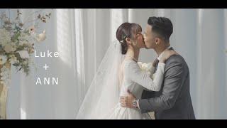 台中婚錄推薦/SDE當日快剪快播/萊特薇庭證婚/Luke+Ann