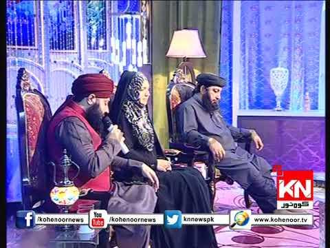 Karam Ka makhzan Sagheer Ahmad naqshbandi