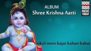 Gokul Mein Bajat Kahan Bahai | Pandit Jasraj  | (Album: Shree Krishna Aarti)