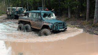 Испытания УАЗ 6х6 при поддержке Газ 66, монстрообразных УАЗов , Jeep, Нива