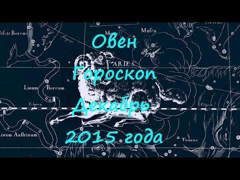Весы 2017 гороскоп ютуб
