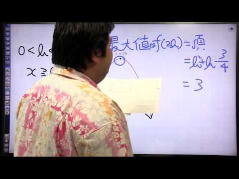 酒井のどすこい!センター数学IA #038 第4講 第4問