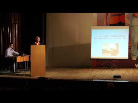Трудовые договора и оформление трудовых отношений