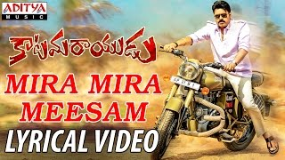 "katamarayudu Here is the ""Mira Mira Meesam "" Song Hope you guys like it"