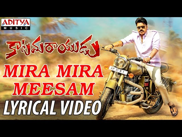 Mira Mira Meesam Audio Song | Katamarayudu Movie Songs | Pawan Kalyan