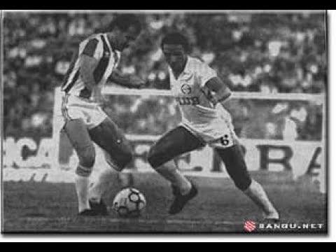 21 de julho de 1985 - Internacional 1 x 2 Bangu - ...