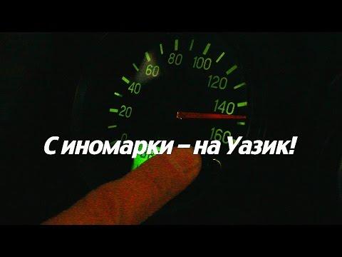 Уаз Хантер 2016. #6. Обзор поломок и качества сборки (4000 км).