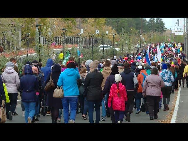 Ангарчане отпраздновали юбилей Иркутской области