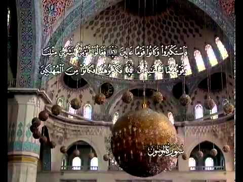 Сура Верующие <br>(аль-Муъминун) - шейх / Мухаммад Айюб -