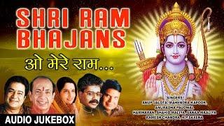 Shri Ram Bhajans O Mere Ram I ANUP JALOTA   - YouTube