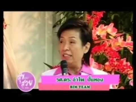 หน้ากากพริกไทยในโรคสะเก็ดเงิน