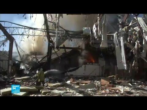 العرب اليوم - مقتل مدنيين في اليمن جراء غارات جوية للتحالف العربي بقيادة السعودية