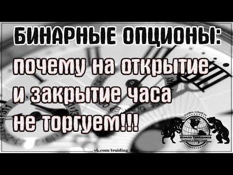 Рублевый брокер бинарные опционы