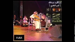 غايب حبيبي عبدالمجيد عبدالله جلسة عود 2013