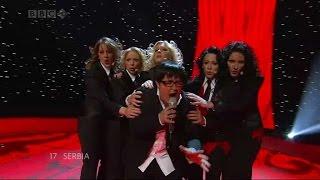 BBC - Eurovision 2007 Final (10 May 2007)