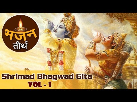 Shrimad bhagwad geeta (Arjuna)