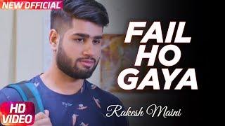 Fail Ho Gaya (Full Song) | Rakesh Maini ft KLC   - YouTube