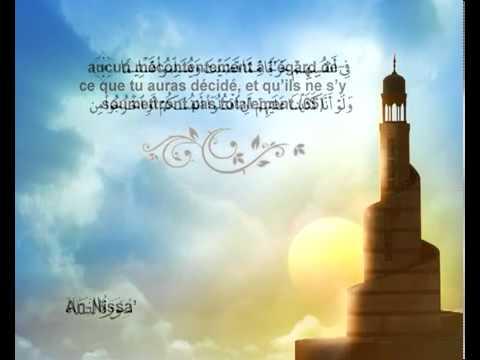 Sourate Les femmes <br>(An Nissa) - Cheik / Mishary El Afasy -