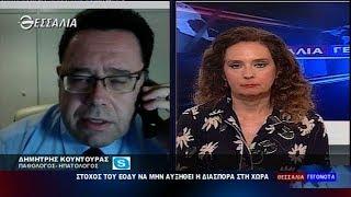 Στόχος του ΕΟΔΥ να μην αυξηθεί η διασπορά στη χώρα_Δημήτρης Κουντουράς 25 3 20