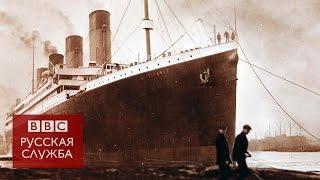 """Ранее не опубликованные фото отплытия """"Титаника"""" - BBC Russian"""