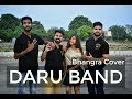 Bhangra on Daru Band | Mankirat Aulakh | Beard Bhangra
