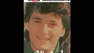 تحميل اغاني علاء زلزلي - طريق القدر-البوم طريق القدر -Alaa Zalzali Tareq el qadar MP3