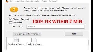 unknown error pubg mobile - मुफ्त ऑनलाइन