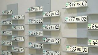 За два дня рейда в Алматы выявили 200 авто с липовыми номерами (02.02.16)