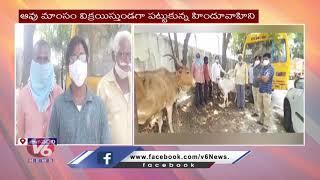 Hindu Vahini Members Raids Slaughter House, Rescued Cows