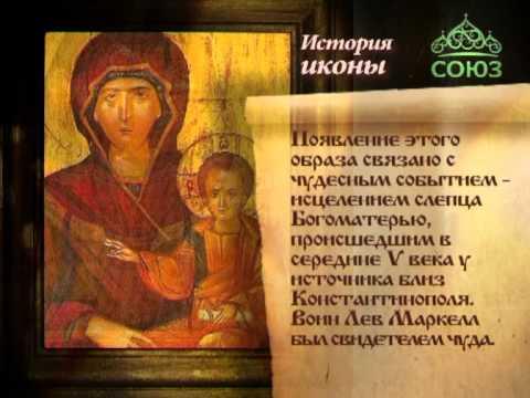 Короткие молитвы богородице все молитвы ко пресвятой богородице