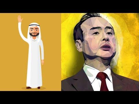 SoftBank's links to Saudi funds | #DailyDope