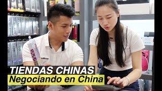 Tiendas Chinas| Lo ultimo en carcasas para celulares, retrovisores, parlantes  y camaras