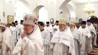Освящение Владимирского собора в г.Ставрополе 13.12.2018 года