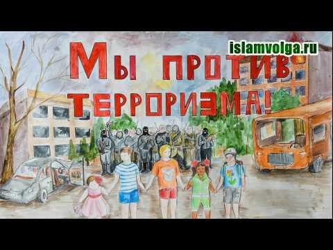 Теракт в Санкт-Петербурге. Кто и зачем?!