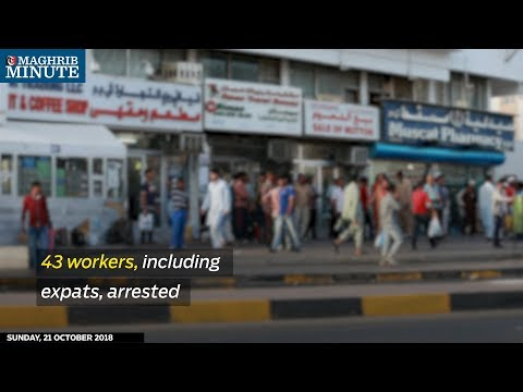43 workers, including expats, arrested