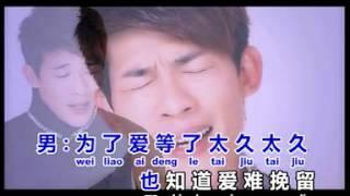 许文友 - 恋曲2012(方盈之合唱)