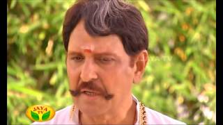 Mannan Magal  - Episode 134 On Wednesday,27/08/14