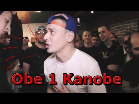 Жестокие раунды Obe 1 Kanobe против Микси / Раунды Оби vs Микси