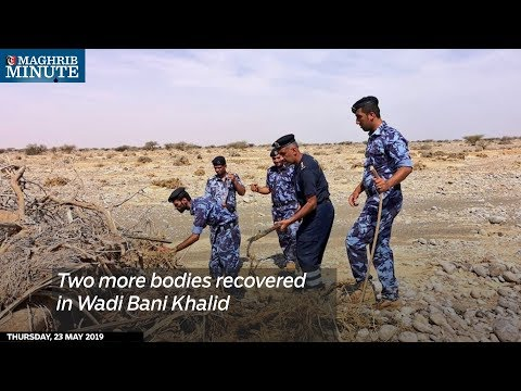 Two more bodies recovered in Wadi Bani Khalid