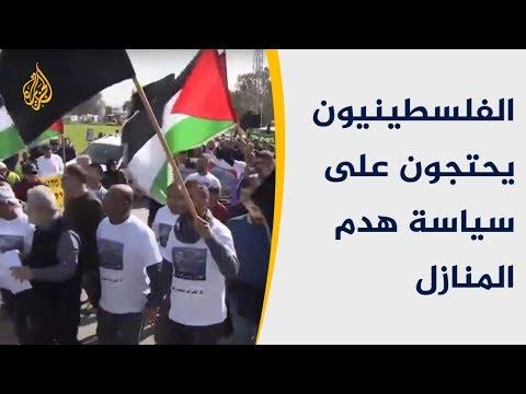 مظاهرات داخل الخط الأخضر تنديدا بهدم منازل الفلسطينيين