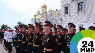 75 лет служения России: Путин отметил уникальность суворовцев и нахимовцев - МИР 24