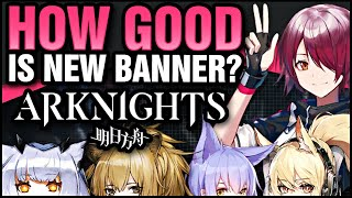 Nearl  - (Arknights) - THIS BANNER COULD -ACTUALLY- CHANGE EVERYTHING! Siege, Exusiai, Ptilopsis, Nearl and Provence!