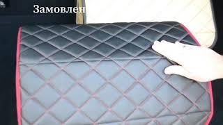 Саквояж в багажник авто