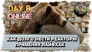 111 ТОНН ВЕСА НЕСУ ПЕШКОМ — Day R Online | Evgen GoUp!