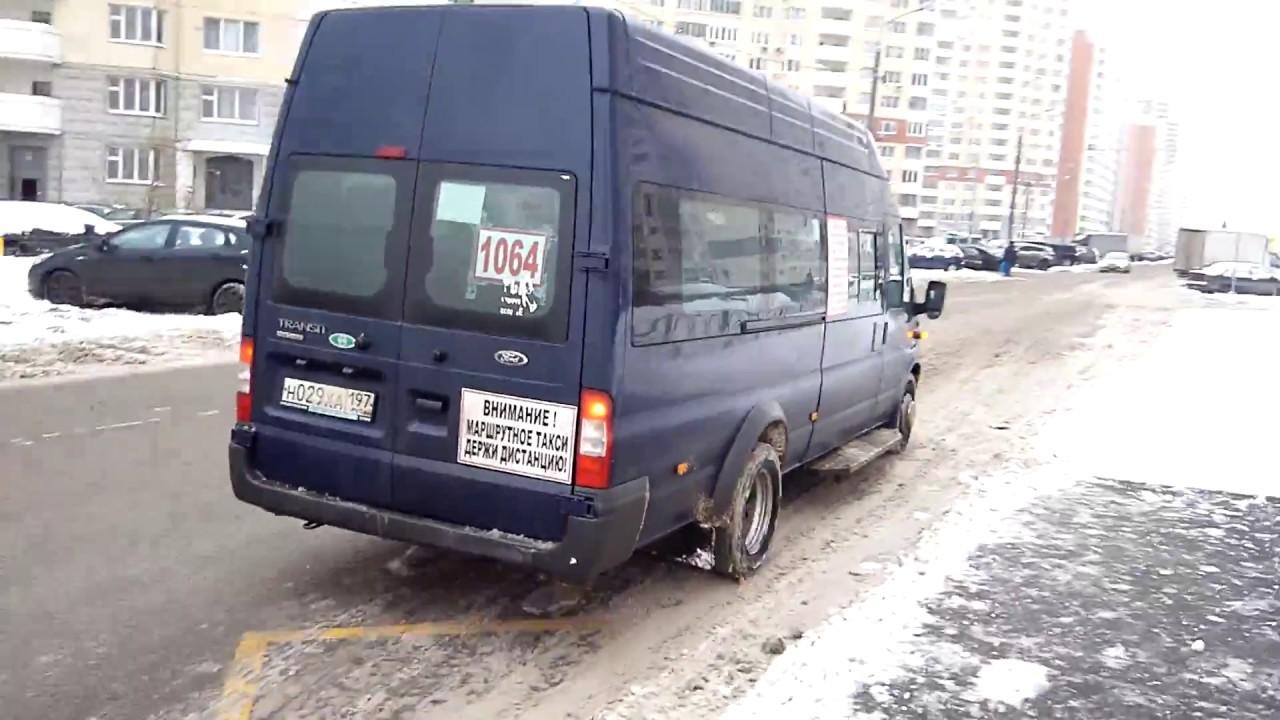 Хам в Люберецкой маршрутке