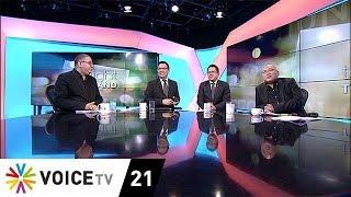 "Tonight Thailand Extra  กับ ""จิรายุ ห่วงทรัพย์"" ขุนพลฝีปากกล้าของเพื่อไทย"