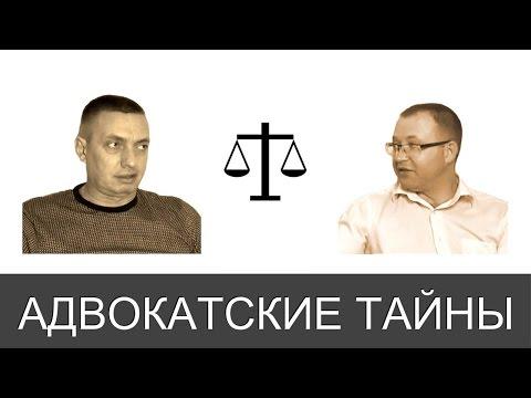ВНИМАНИЕ! Какие права нам предоставляет уголовный закон?